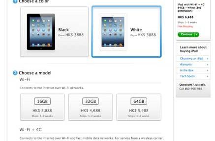 香港のApple Storeでいつの間にか新型iPadをほぼ正常販売している