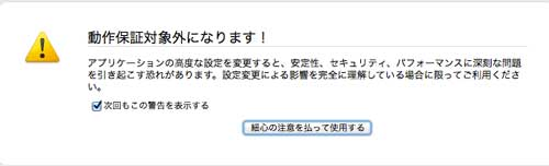 Firefox13でGoogleツールバーが完全消滅?