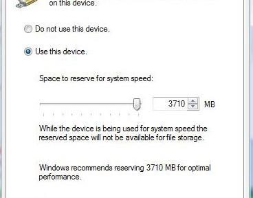 今さらあのWindows Vistaを導入 (その6)