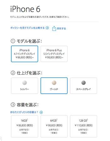 JapanA_store1