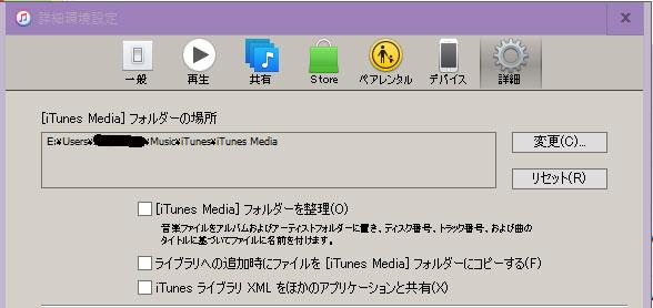iTunes_Lib1