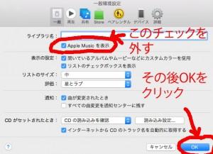 AppMu1