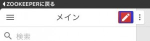mail_z