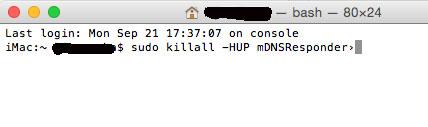 Macのブラウザまで「ホストを解決しています」