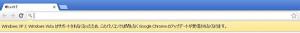 googlevista